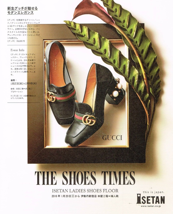 THE SHOES TIMES(表紙)