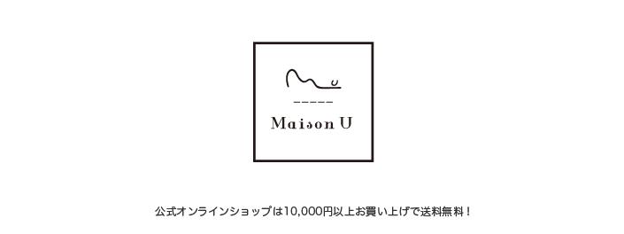 Maison U (メゾンユー)