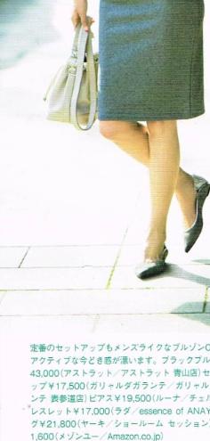 靴拡大ページ
