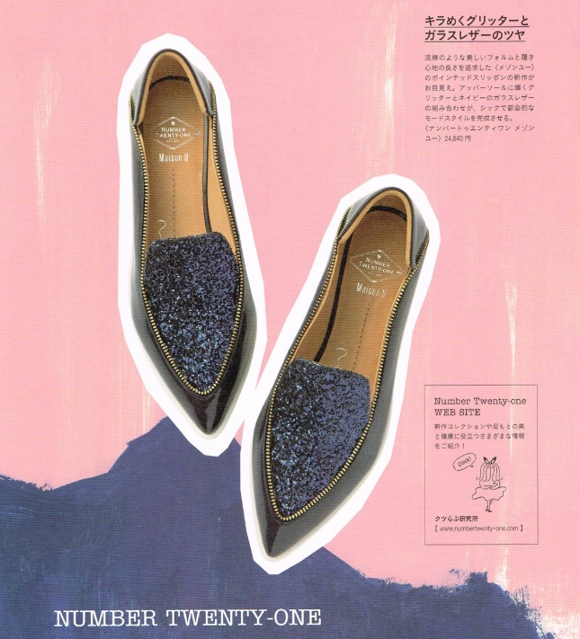 THE SHOES TIMES(6ページ)
