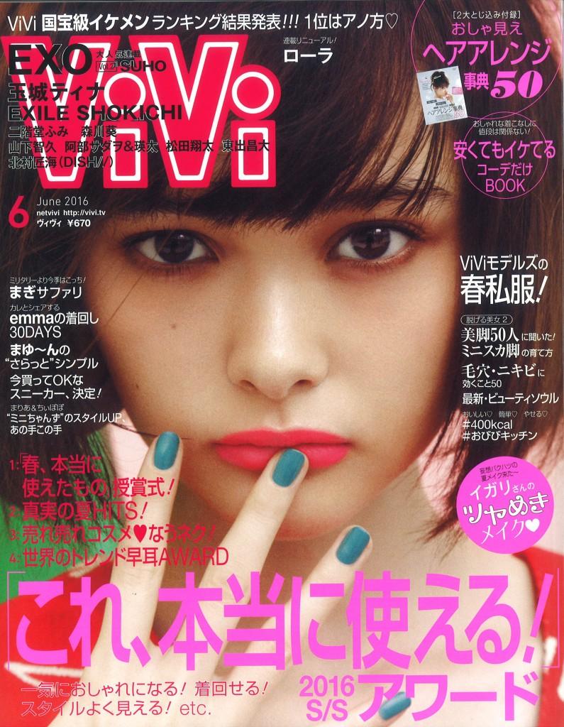 ViVi_2016_6_cover