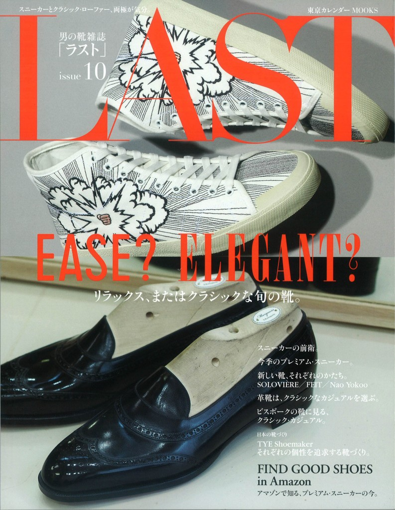 LAST_2016_issue10_cover