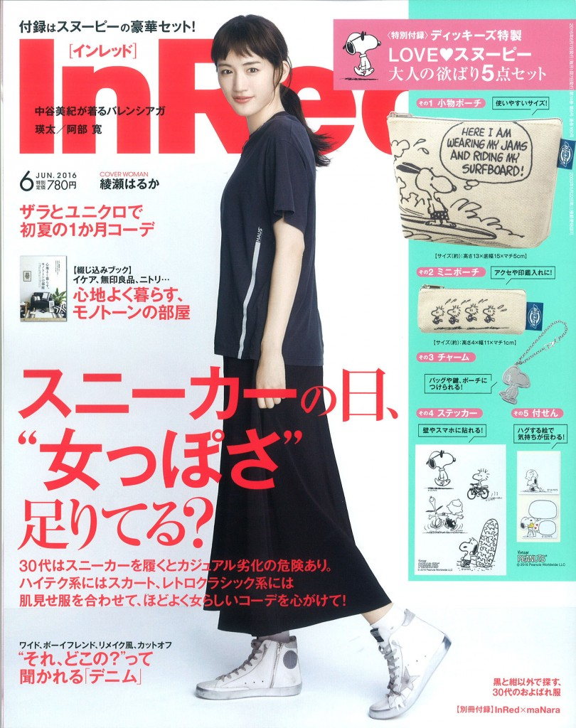 InRed_2016_6_cover