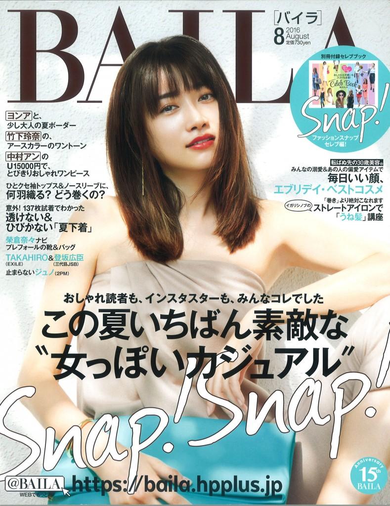 BAILA_2016_8_cover
