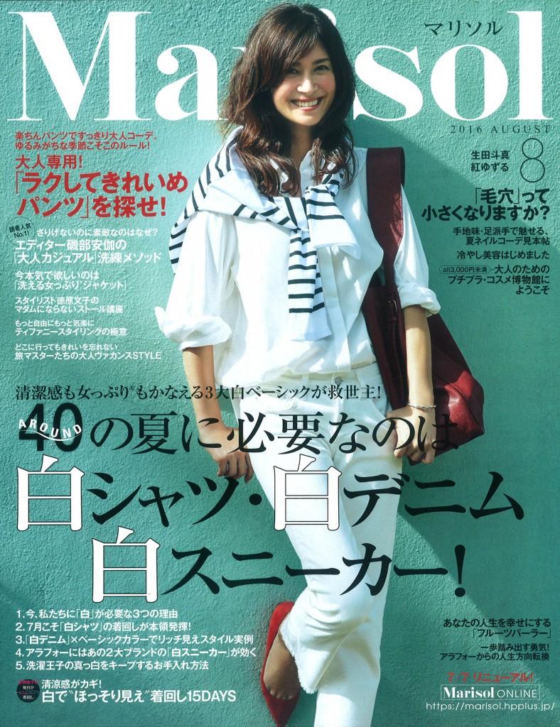 Marisol_2016_8_cover