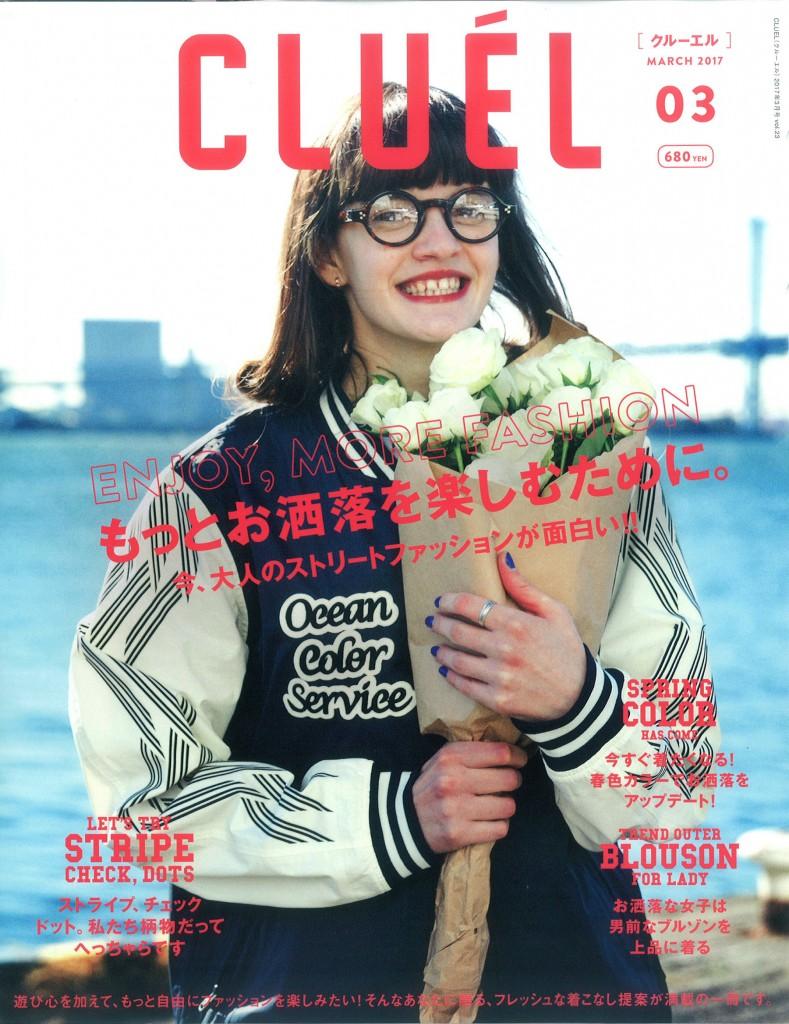 CLUEL_2017_3_cover
