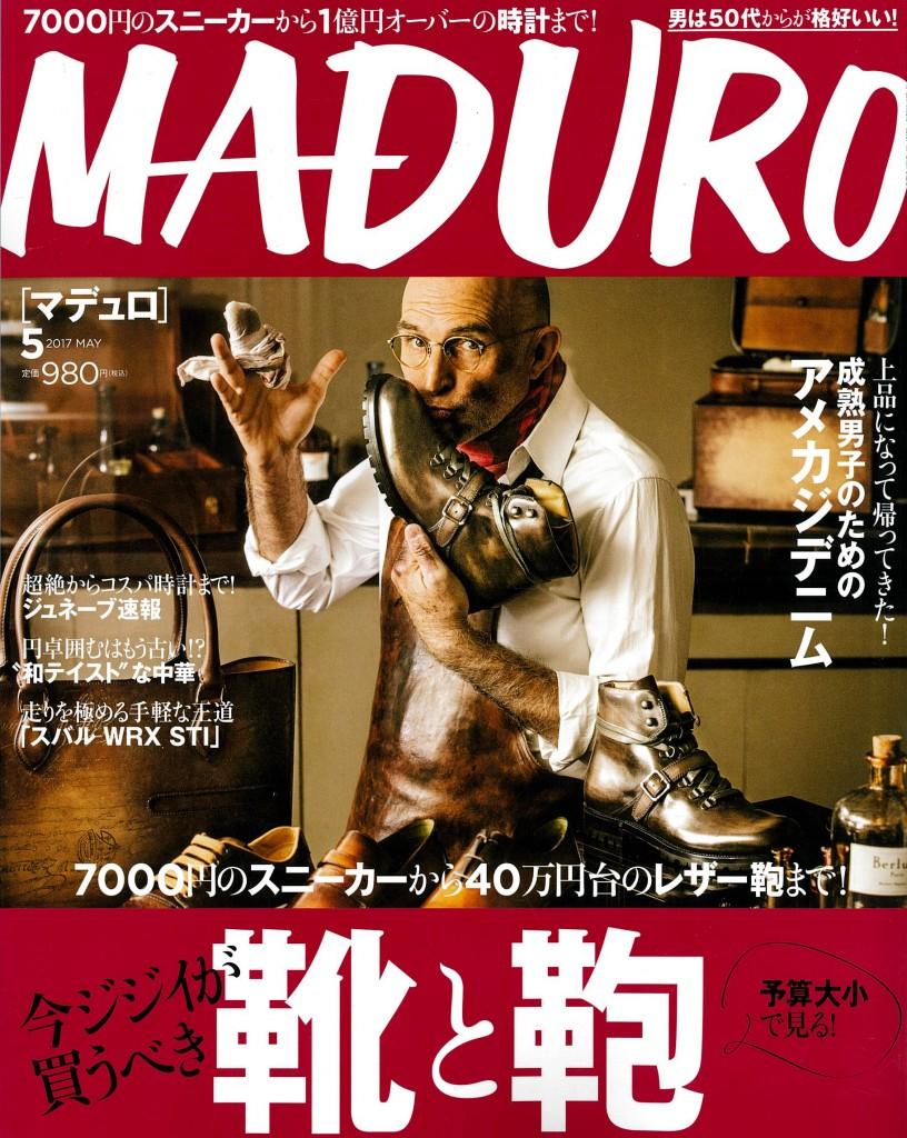 MADURO_2017_ 5_cover